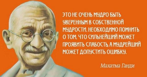 Духовные принципы Ахимсы Махатмы Ганди в современном мире
